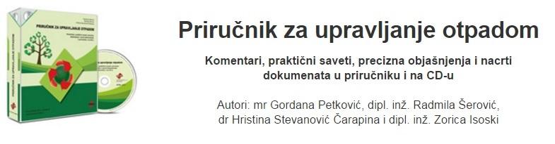 Februarskog izdanja Priručnika za upravljanje otpadom